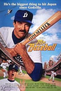 220px-Mr_baseball_poster